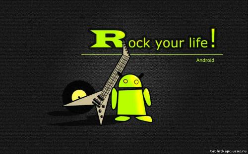 Rock Android